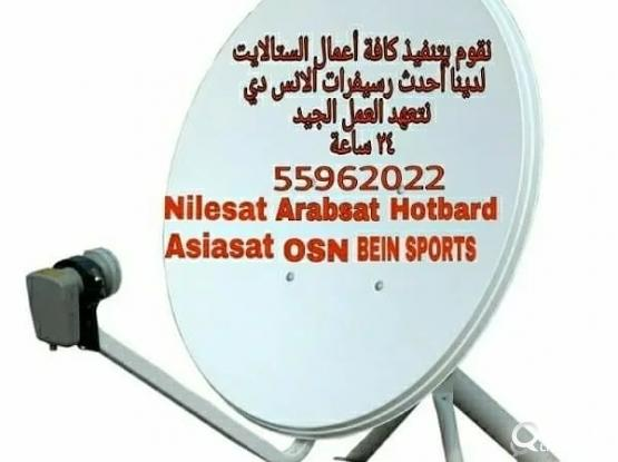 ALL KINDS OF SATELLITES DISH RECEIVER SALE 55513806