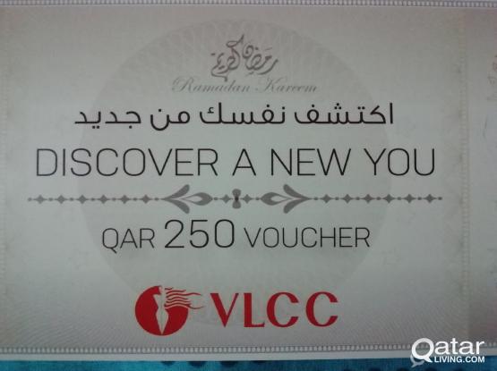 VLCC VOUCHER