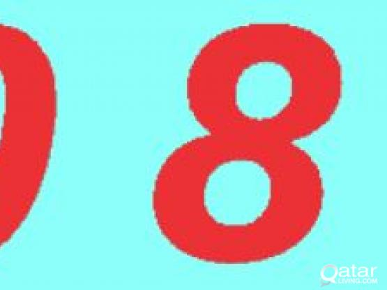 New  Ooredoo Phone Number