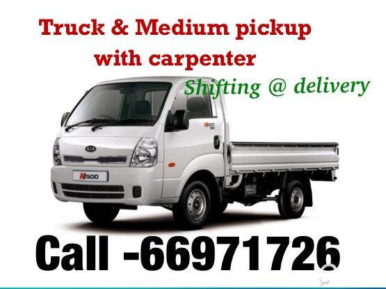 TRUCK & PICK UP, for shifting 66971726