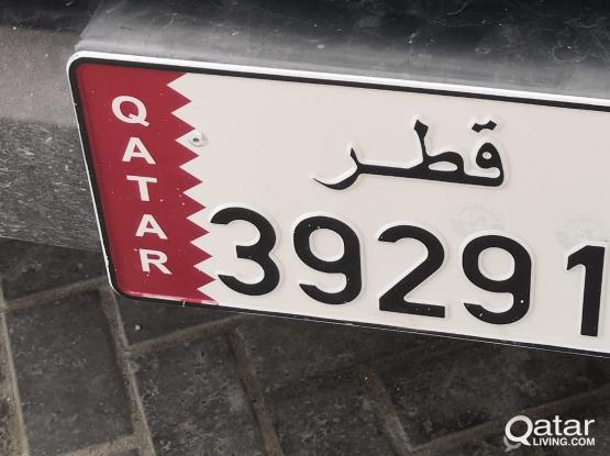 SPECIAL PLATE NO. FOR SALE: 39 29 19