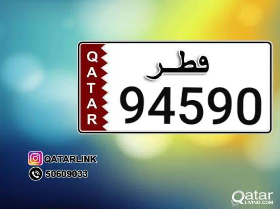 Car plate number for Sale (94590)