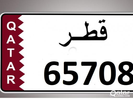 5 digits plate number #65708