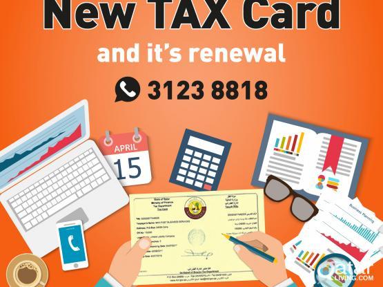 TAX CARD in Qatar Call 31238818
