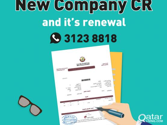 New COMPANY REGISTRATION in Qatar