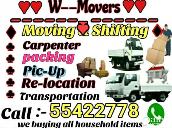 Good price call 55422778 Moving or shifting service all over qatar