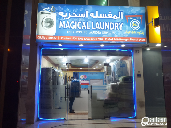 We Are Now open in Azizia