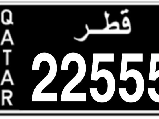 Fancy black plate number for pickup