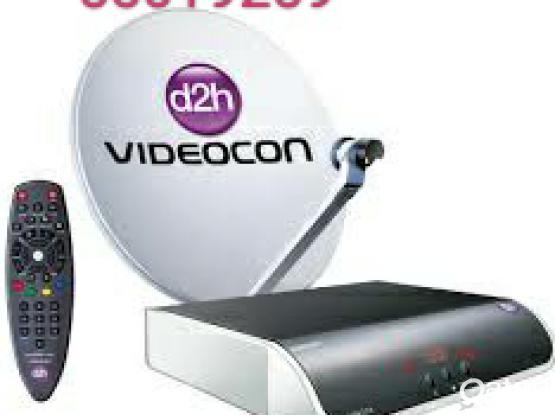 satellite dish cctv  wifi router