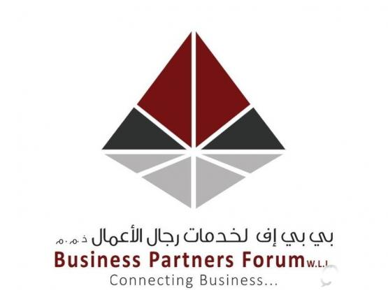 Setup your Own Business In Qatar