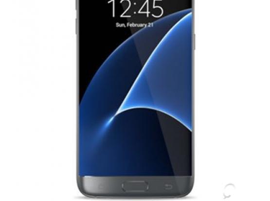 Samsung glaxy s7 edge
