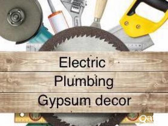 ELECTRICAL WORK PLUMBING WORK GYPSUM 70266943