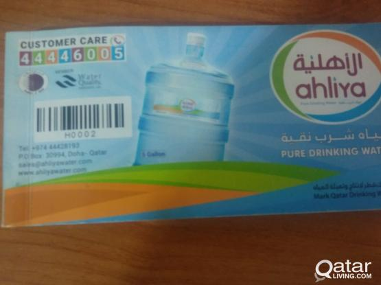 Ahliya (Pure Drinking Water )Coupons