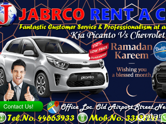 Ramadan offer Price @ 55 Special Price !! Contact Us:- 44663933/33131241