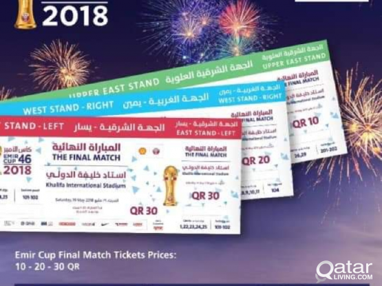Tickets available for ameer cup  33040560 whatsapp