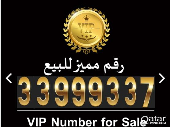 VIP - Ooredoo number for sale.