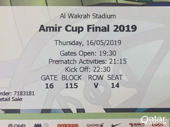 AMIR CUP TICKET 2019