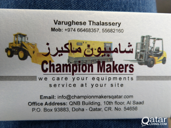 Forklifts, heavy equipments and generator repair.