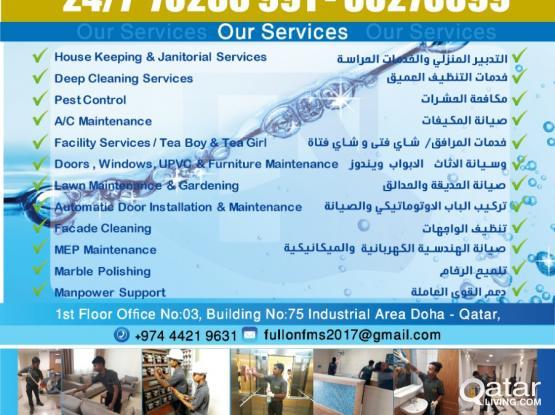 CALL US 24/7 ON 70288991