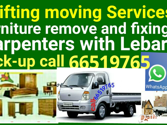 .Shifting moving service call whtasapp number 66519765.'