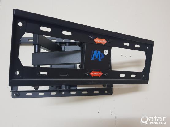 Wall Mount with Swivel Arms