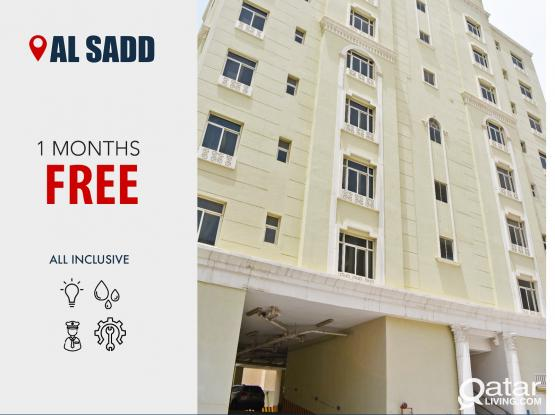 Hurry up now !!! 2 BHK Fully Furnished in Al Sadd
