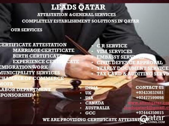 LEADS QATAR ATTESTATION & GENERAL SERVICES