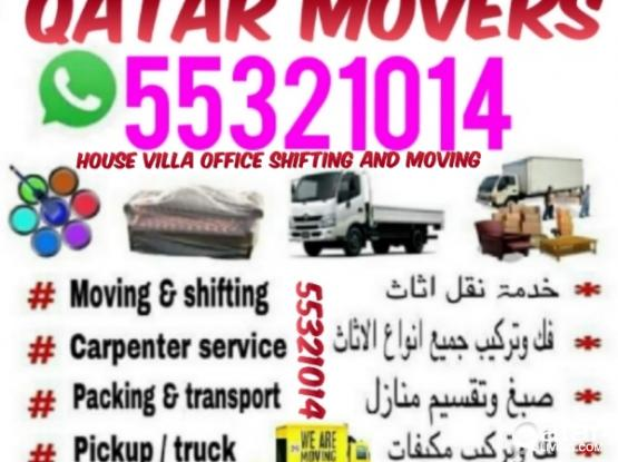 Low price call me 55321014 Shifying and moving service