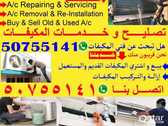 We do AC Fridge servicing,repair,installation. Please call 70103594/50755141