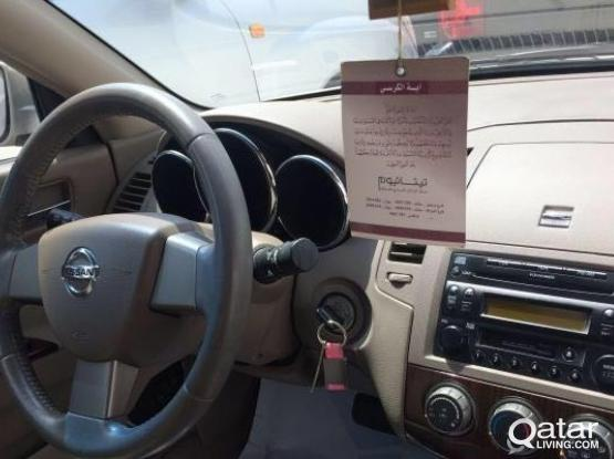 Nissan Altima 2.5 S 2006