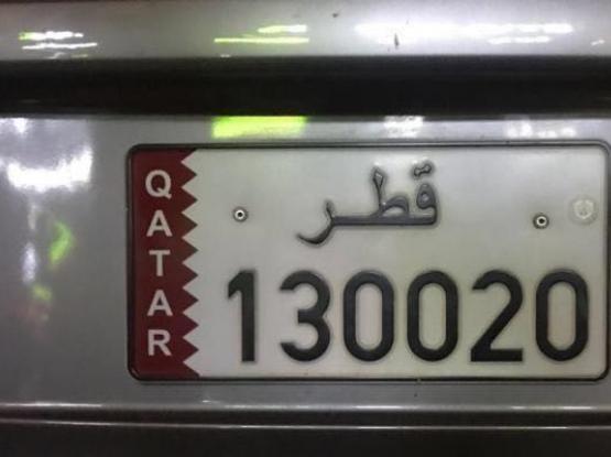 fancy number