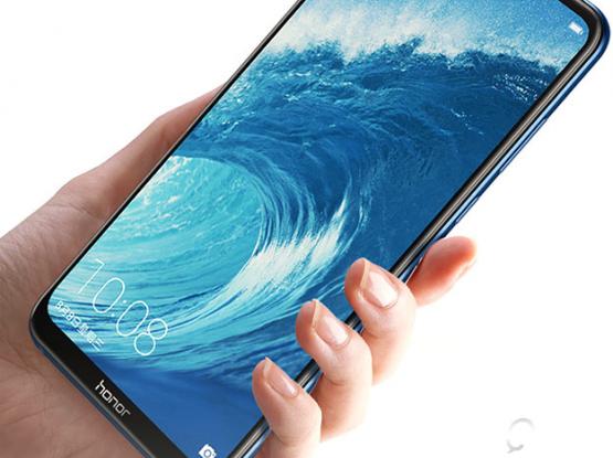 "Huawei Honor 8X Max, 7.12"" Screen 4GB+128GB (Black)"