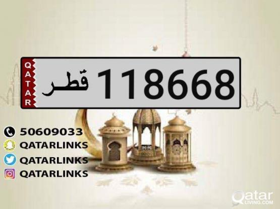 Qatarlinks, Qr رقم سيارة مميز للبيع السعر 25,000