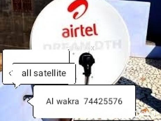 Airtel tunning fixing and new dish