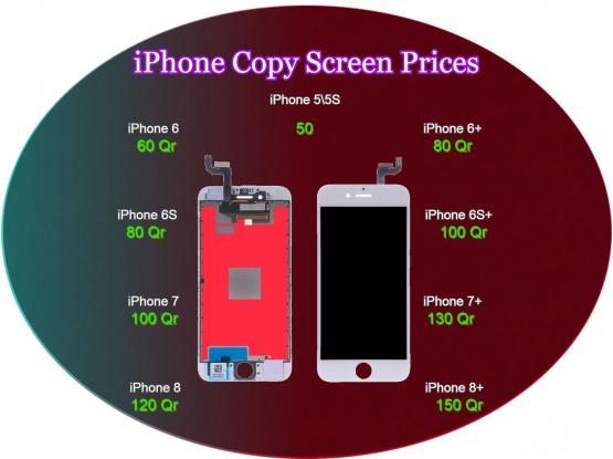 iphone Good Quality Screen