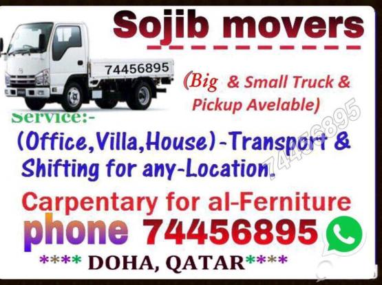 WELCOME TO SOJIB MOVERS AND PACKERS ।।74456895 (Reasonable Price) Call/WhatsApp -74456895.