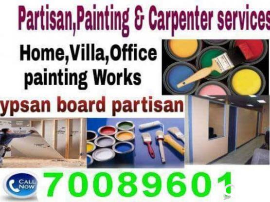 Call.70089601.Gyupson board patision&painting Maintenance work.