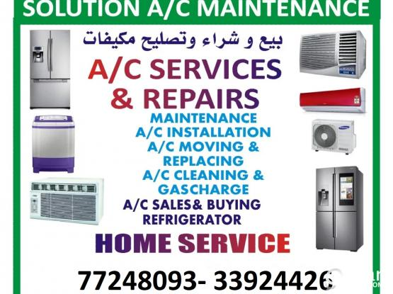 All type Ac, freezer, washing machine,electric works. Please call or whatsapp 77248093