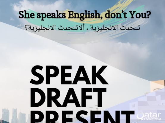 SPOKEN ENGLISH for HOUSEHOLD