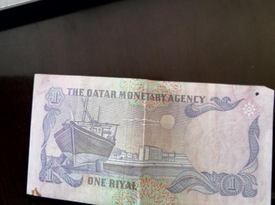 Old Qatari One Riyal