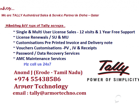 TALLY SOFTWARE SALES/SERVICES - ANAND J 55438586 (ONLINE FREE SUPPORT)