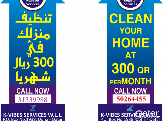 HOME Cleaning only 300