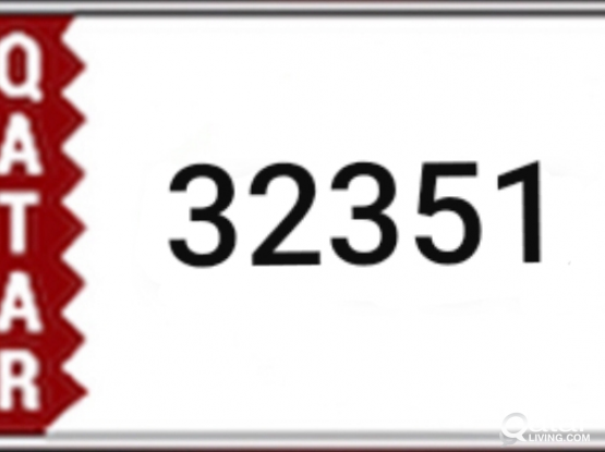 VIP NUMBER PLATE 32351