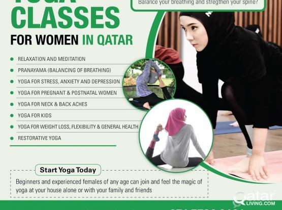 YOGA FOR WOMEN IN QATAR (يوجا للنساء في قطر