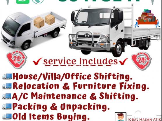 Shifting Moving Carpenter Please call 30478147