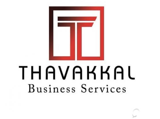 Company formation &sponsorship