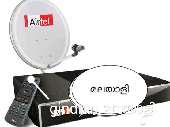 Airtel satellite dish antenna installation qr50