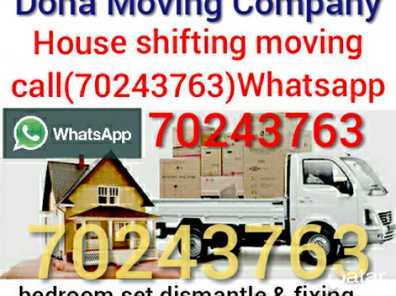 Call me 70243763