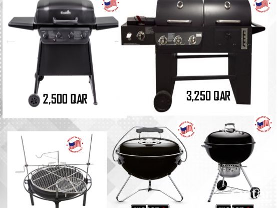 BBQ GRILLS WITH FREE DELIVERY