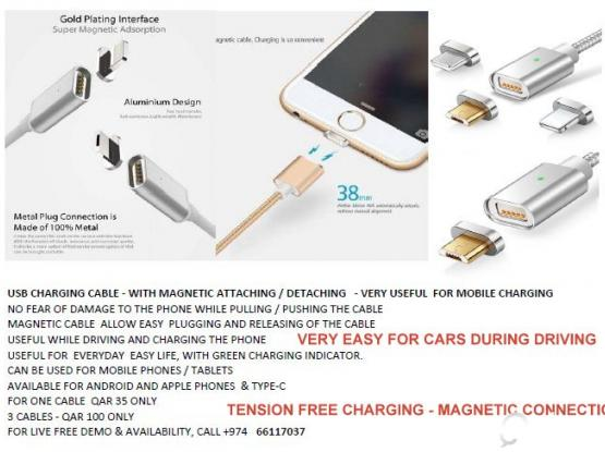 MOBILE MAGNETIC CHARGER